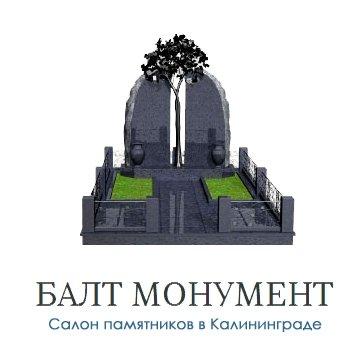 Памятники на могилу цены с установкой starline цены на памятники москва фото на